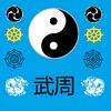 CoA of Zhou Dynasty