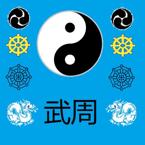 File:CoA of Zhou Dynasty.png