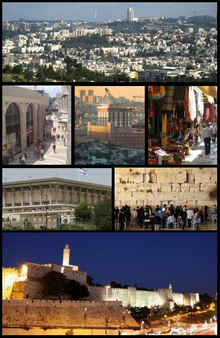 JerusalemInfo (Eretz Yisrael Hashlemah)
