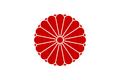 Alternate Japanese Flag