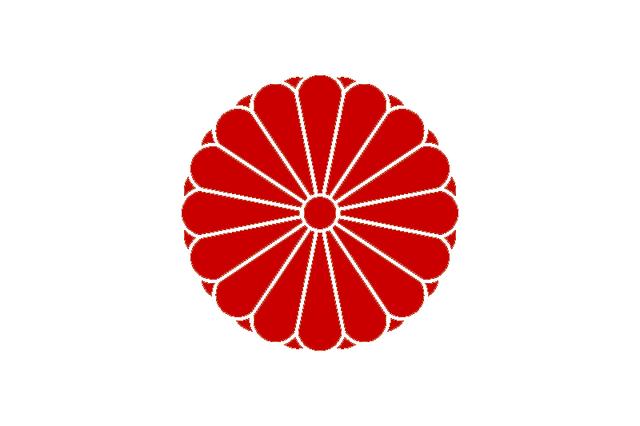 File:Alternate Japanese Flag.png