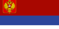 Russian Imperial Confederation (New Sovereign World Order)