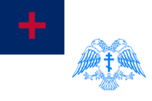 New Improved Christian Flag (Orthodox Church-USA)
