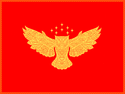 Union of Island States Flag.png