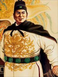 Chinese navigator