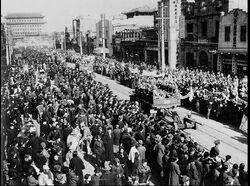 Communist enters Beiping