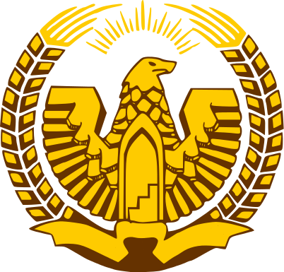 File:Emblem of the Republic of Khorasan (No Muhammad).png
