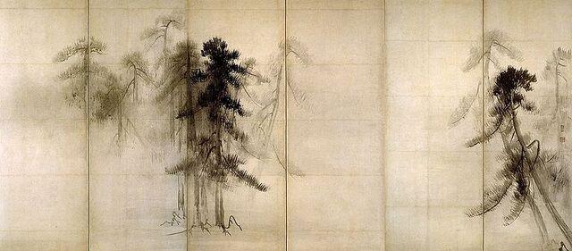 File:800px-Pine Trees.jpg