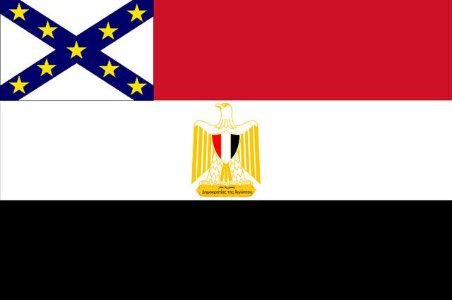 File:Gr-egypt.png