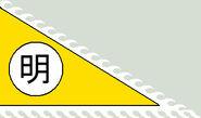 China Flag 9