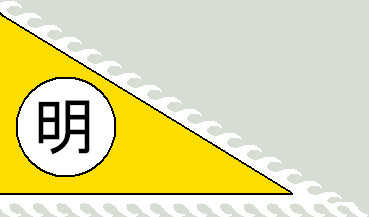 File:China Flag 9.jpg