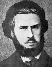 File:Louis Eugène Varlin.jpg