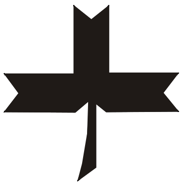 File:Croatian Trefoil.png