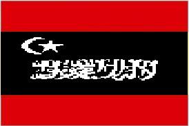 File:UmayyadCaliphate.jpg