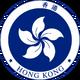 Emblem of Provisional HK SSY