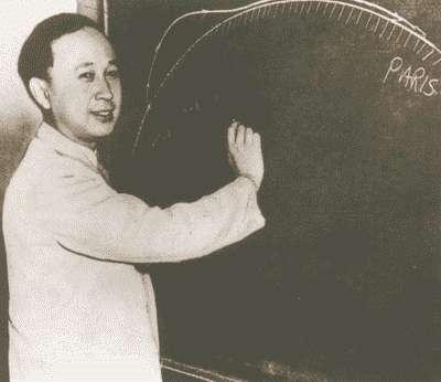 File:Tsien Hsue-shen-1-.jpg