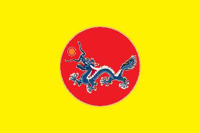 File:400px-Sino Jap 1.png