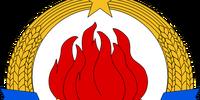 Yugoslavia (Satomi Maiden ~ Third Power)