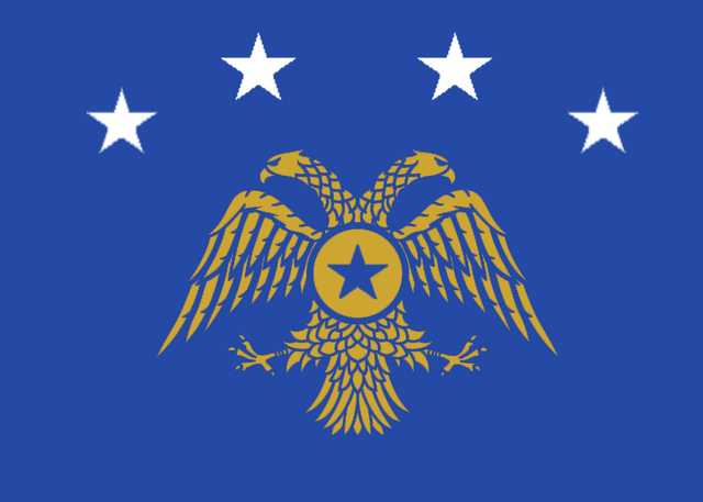File:Balkania-flag.png
