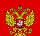 Российская Республика (ВПС)