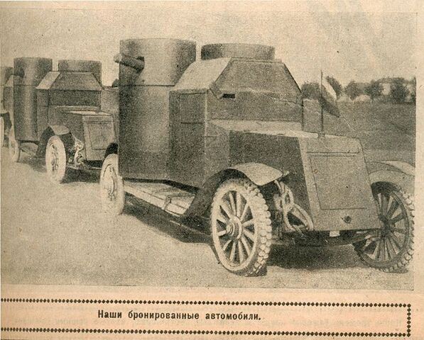 File:747px-Niva-1916-4-Austin-armored-cars.jpg