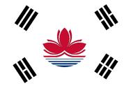 Flag of Korean Macau