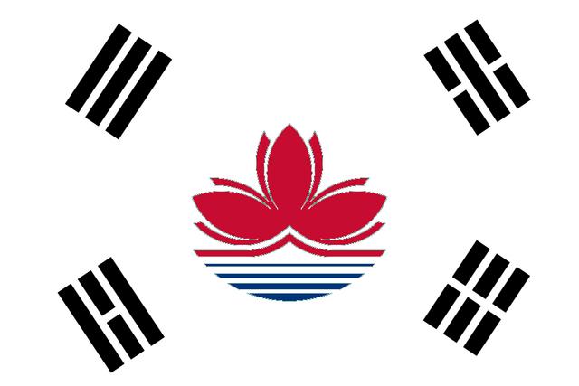 File:Flag of Korean Macau.png