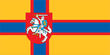 Ingria (Duchy)