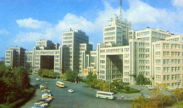 File:Charkow - budynek Derzpromu (1985).jpg