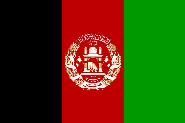 File:Afghan 22.png
