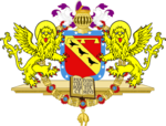HouseofPolo(GB-GONN)