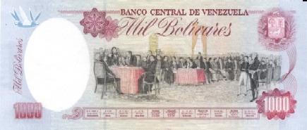 File:Billete 1000 bolívares reverso.jpg