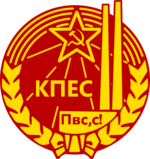 IFF-Communist-Party