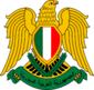 Islamic Republic of Syria COA (alternative).png