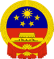National Emblem of the Tiwanese ROC