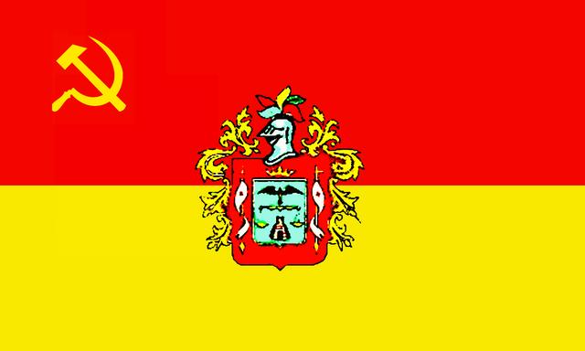 File:Bandera de Piura (1983).png