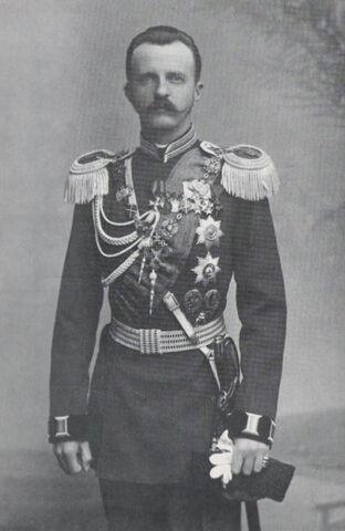 File:ПетрIV 1931-1934.jpg