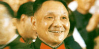 Deng Xiaoping (Space Race Didn't End)