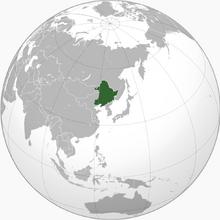 Manchu State
