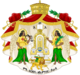 Imperial Coat of Arms of Ethiopia