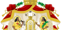 Ethiopian Empire (Twilight of a New Era)