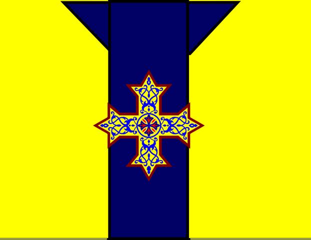 File:Coptic Banner SM.png