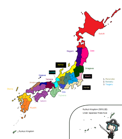 Sengoku clans PMII labels