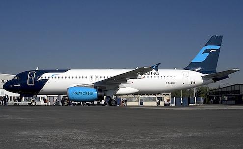File:Mexhicanej ariplane at Cuauhtemoc Airport.jpg