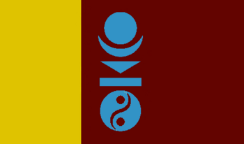 Mongol Imperial World Flag