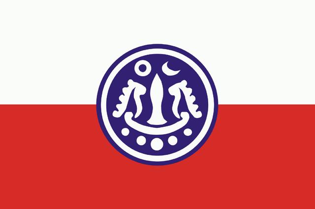 File:Flag of Arakan State.png