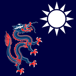 Empire of China Coat of Arms