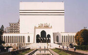 Bayt al Mukarram