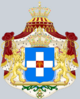 ThessalonikiCoA