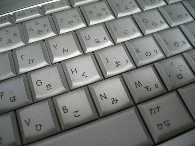 File:Macbook Pro keyboard in Japan.jpg